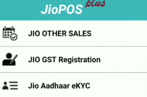 Jio Other Sales
